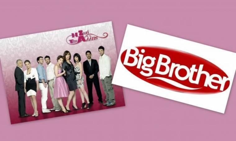"""Η """"Ζωή της άλλης"""" έφαγε το """"Big Brother"""""""