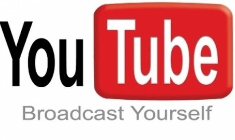 YouTube: Kάθε λεπτό, βίντεο 35 ωρών