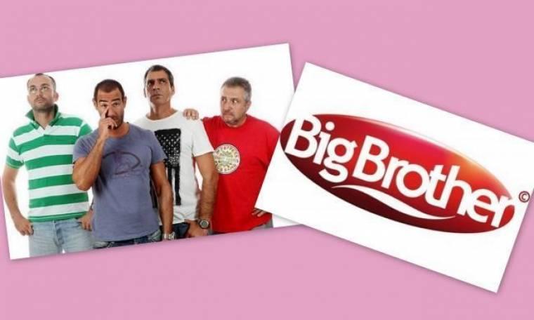 Η «Αρβύλα «πάτησε» το Big Brother