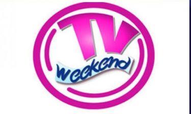 Χαμηλά νούμερα για το TV Weekend αν και παίζει χωρίς αντίπαλο