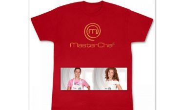 Ποιος φεύγει σήμερα από το 'Master Chef';