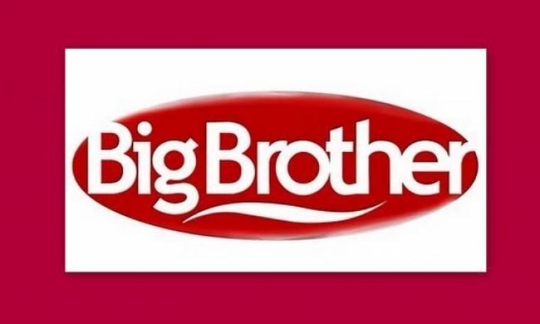 Μπαίνει καινούριος συγκάτοικος στο Big Brother;