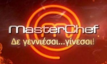 Απέκλεισαν παίκτη με aids από το Master chef (Αποκλειστικά στο gossip-tv και στο Nasos blog)