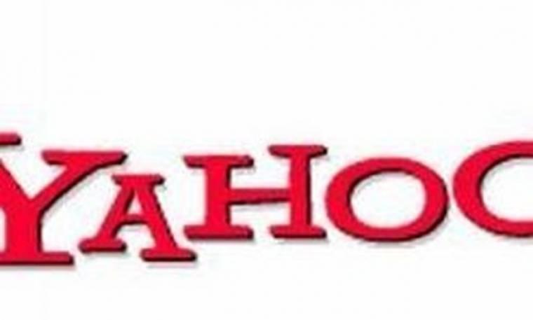 Yahoo: Απολύει 600 εργαζόμενους