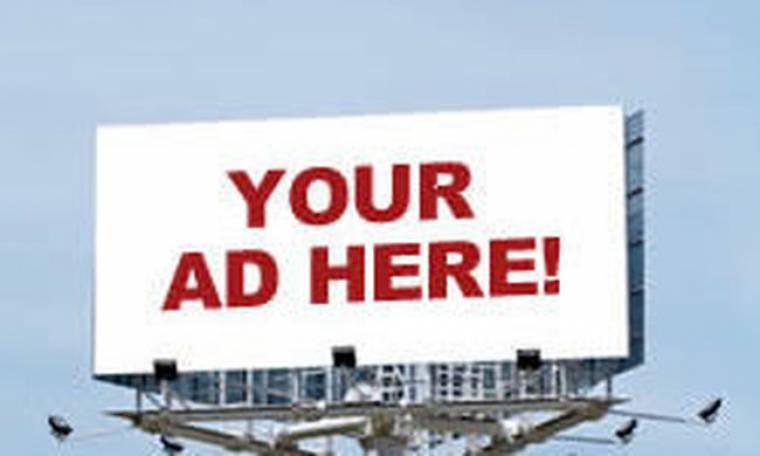 Πτώση τζίρου των εταιρειών Επικοινωνίας και Διαφήμισης στην  περιφέρεια