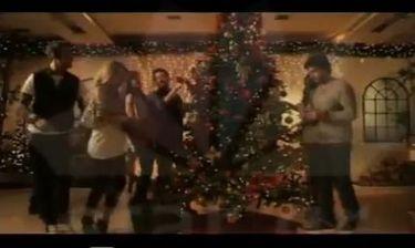 Δείτε το video clip για το remake του «Χριστούγεννα»