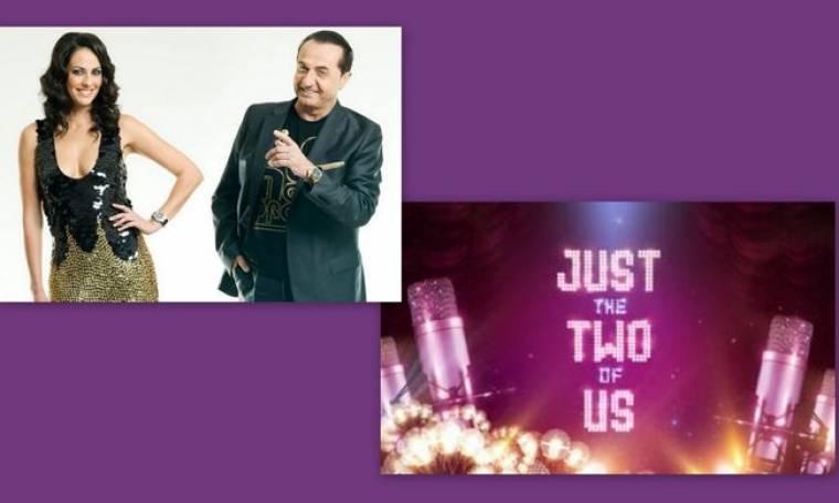 Πανταζής-Αδάμ ξανά στο «Just the 2 of Us»