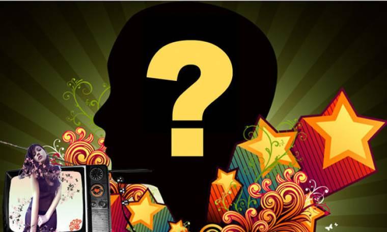 Quiz: Ποιος ηθοποιός θεωρεί τον Φιλιππίδη super ταλέντο;