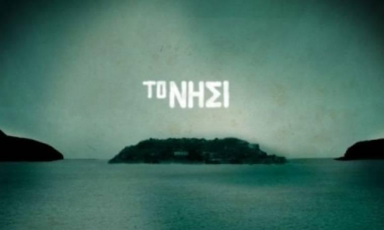 Πότε επιστρέφει «Το Νησί»;