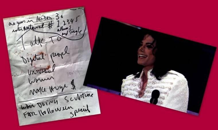 Αυτό το χειρόγραφο του Jackson πουλήθηκε!