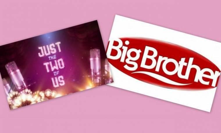 """""""Καταποντίστηκε""""  το Big Brother!"""