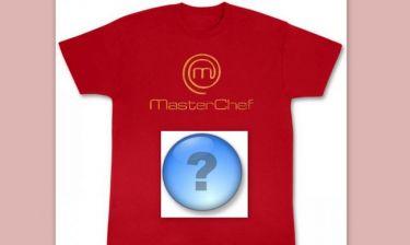 Ποιος από τους υποψήφιους Master Chef έπεσε «θύμα» της οικονομικής κρίσης;
