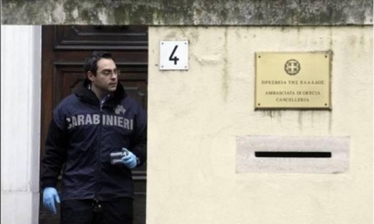 Εξουδετερώθηκε η βόμβα στην ελληνική πρεσβεία στην Ρώμη