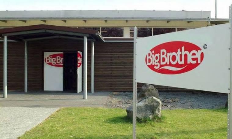 Το πουλάν το σπίτι… του Big Brother;