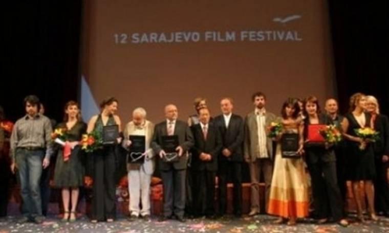 Σεράγεβο: Διαδήλωση από ανθρώπους των τεχνών