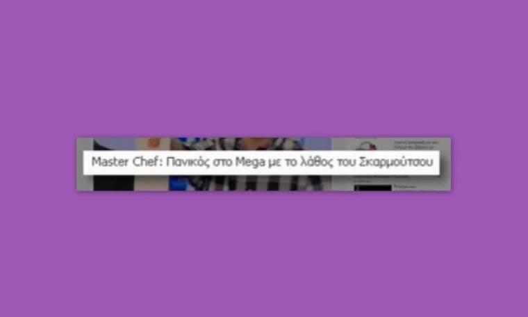 Τι ανάρτησε στο facebook του ο Μιχάλης για το λάθος Σκαρμούτσου στον τελικό του Master Chef;