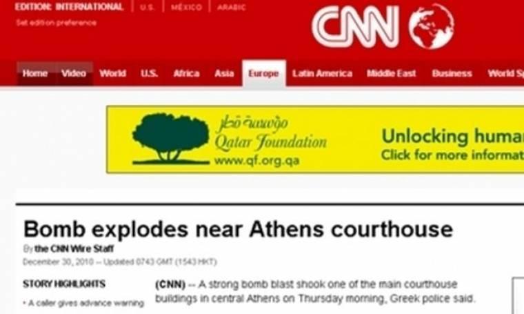 Tα διεθνή μέσα για την έκρηξη στην Αθήνα
