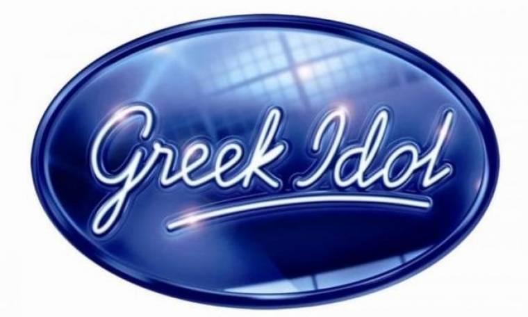 To «Greek Idol» συνεχίζει την αναζήτησή του στην Κατερίνη
