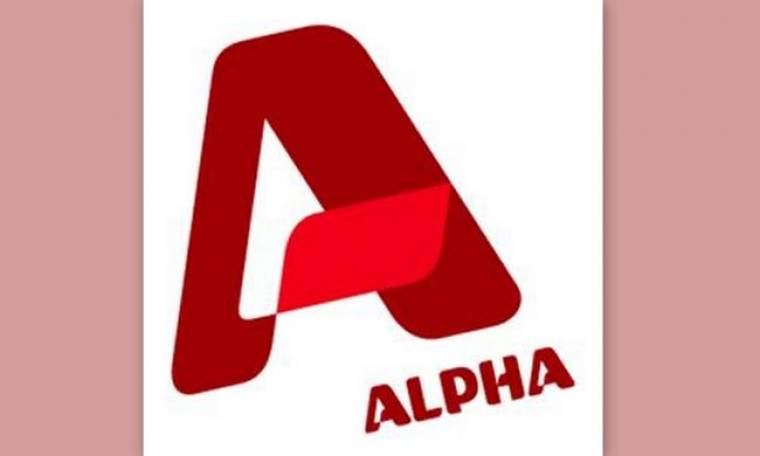 Ο Alpha συνεχίζει τη σκληρή reality πλευρά του