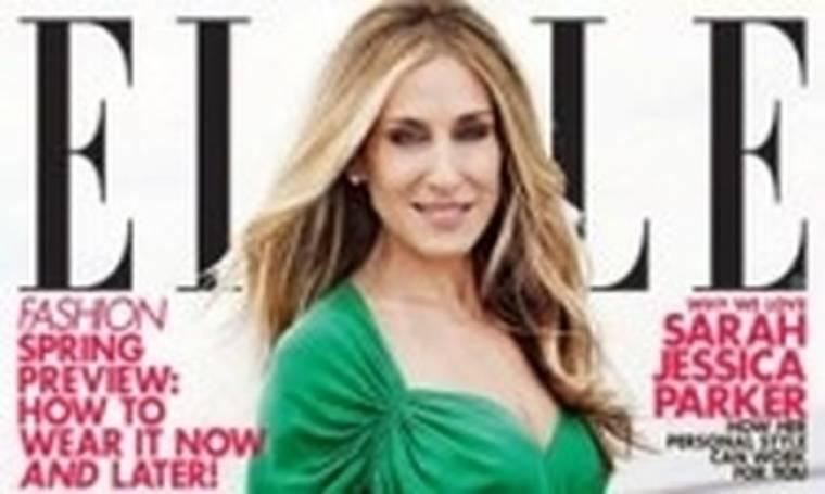 Το Αμερικανικό Elle είναι και επίσημα προς πώληση