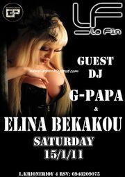 Η Ελίνα Μπεκάκου τώρα και DJ