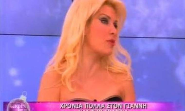 Ελένη Μενεγάκη: «Λάτσιος; Ποιος Λάτσιος;»
