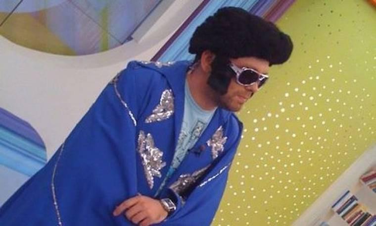 Ποιος παρουσιαστής ντύνεται Elvis;