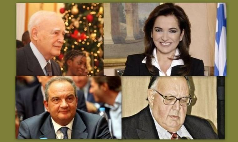 Πού ξεκουράστηκαν οι πολιτικοί;