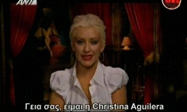 Video: H Christina Aguilera στο Ελληνικό X-Factor