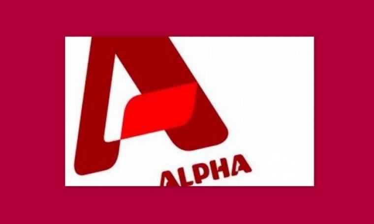 Οι ρεπόρτερ του Alpha περνάνε από… εκπαίδευση!