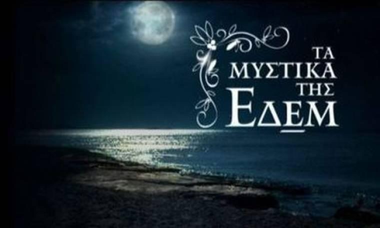 Ο Γιώργος Κυρίτσης αποκαλύπτει… μυστικά για τα επόμενα επεισόδια των Μυστικών!