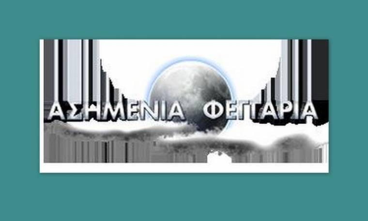 Ασημένια Φεγγάρια: Το τηλεφώνημα του Ταρίκ φέρνει τα πάνω κάτω