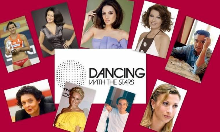 Αυτοί είναι οι συμμετέχοντες του «Dancing with the stars 2»