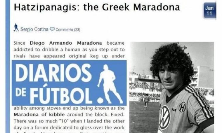 Ο Έλληνας Μαραντόνα λέγεται... Βασίλης!