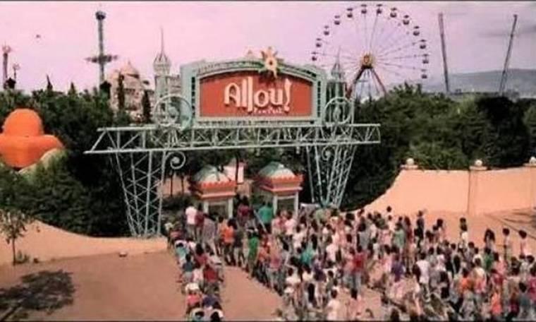 Καιρός για Allou! Fun Park
