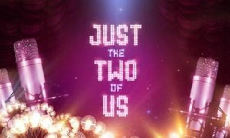 Το παρασκήνιο του μεγάλου τελικού του Just the 2 of us...