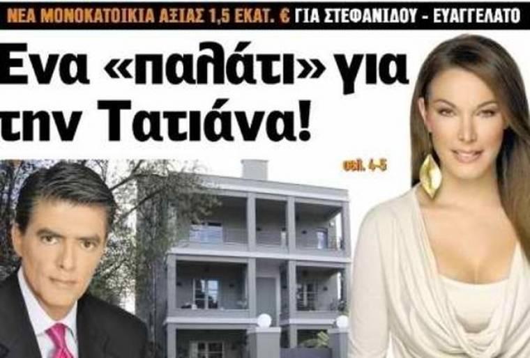 """Το νέο """"παλάτι"""" της Τατιάνας"""