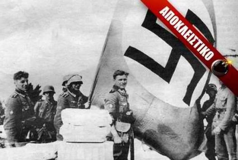Κτηνώδης εκβιασμός της Γερμανίας στην Ελλάδα!