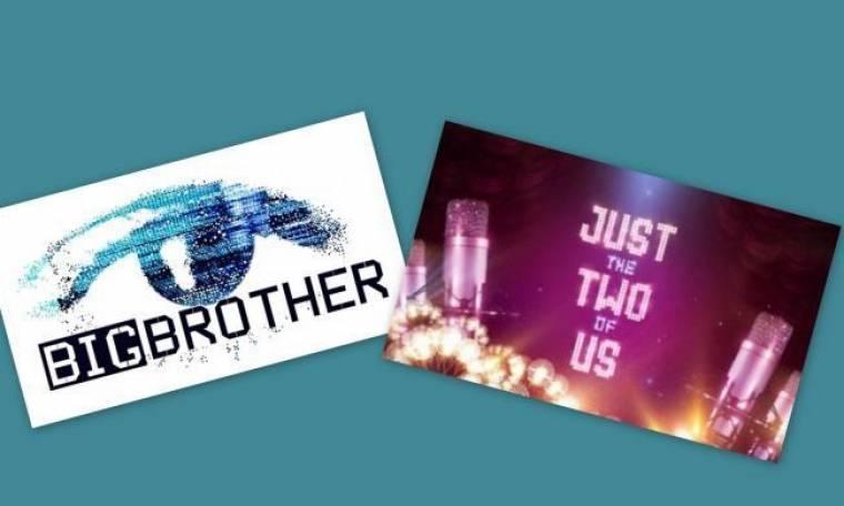 Ο τελικός του Just the two of us «εξαφάνισε» το Big Brother