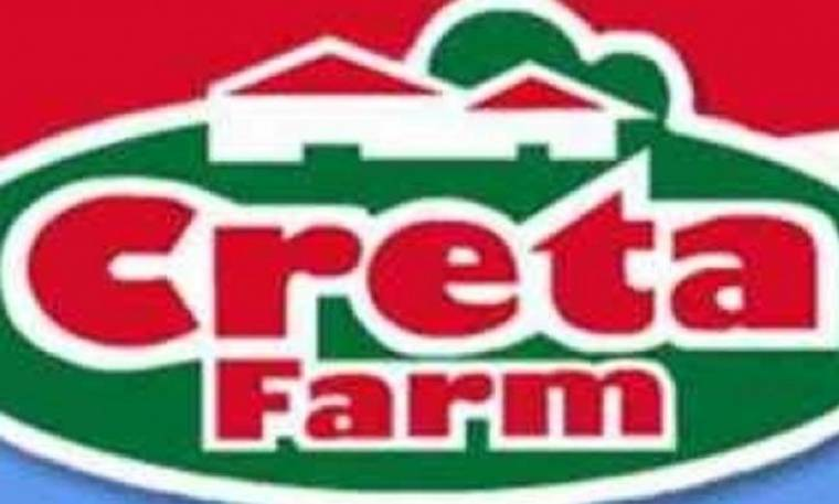 Creta Farms : Συνεργασία με την Grandi Salumifici Italiani
