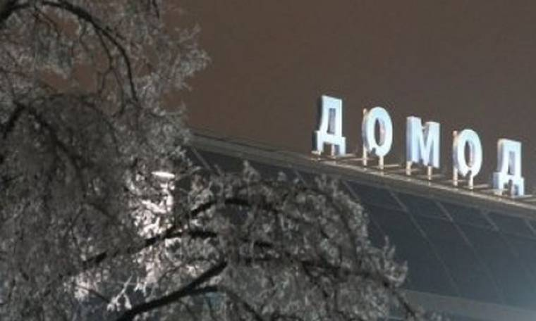Φονική έκρηξη σε αεροδρόμιο της Μόσχας