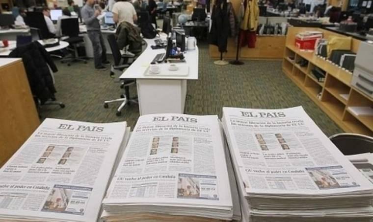 Περικοπές και στον ισπανικό μιντιακό όμιλο Prisa που εκδίδει την El Pais