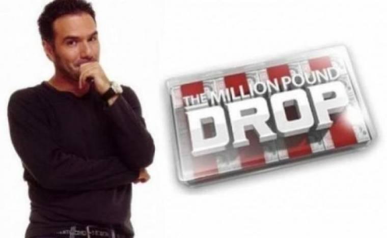 Κόβεται το «money drop»;
