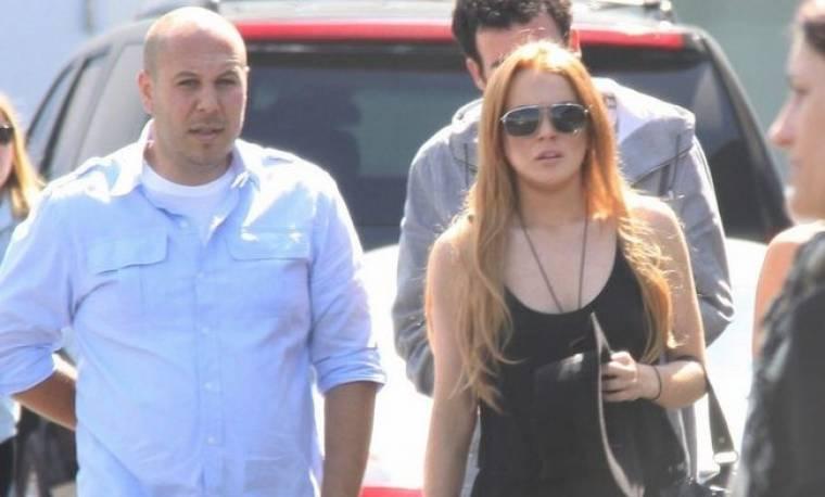 Κλέφτρα η Lindsay Lohan;