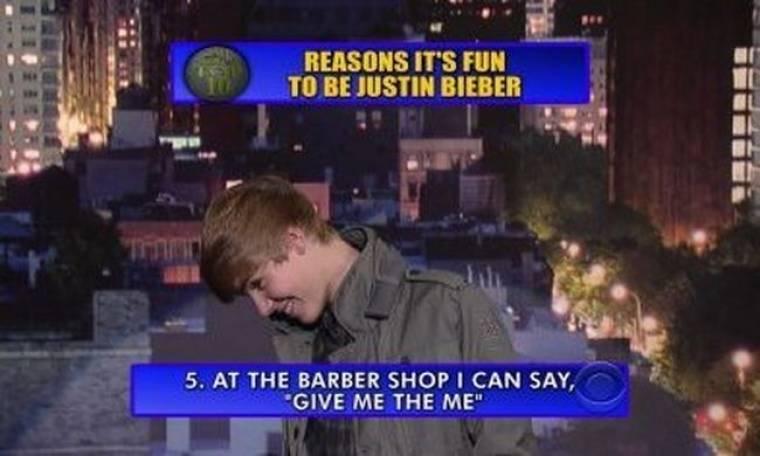 Ο Justin Bieber έχει 10 λόγους να χαίρεται που είναι αυτός που είναι
