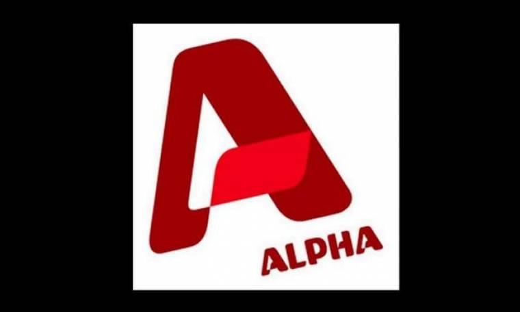 Βράβευση του Alpha από την Ένωση «Μαζί για το Παιδί»