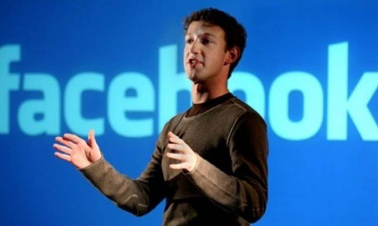 Κάποιος κυνηγά τον Mark Zuckerberg