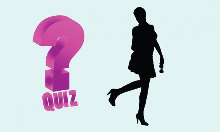 Ποια παρουσιάστρια δήλωσε: «Όταν φοράω τακούνια, πάω σαν άλογο»;