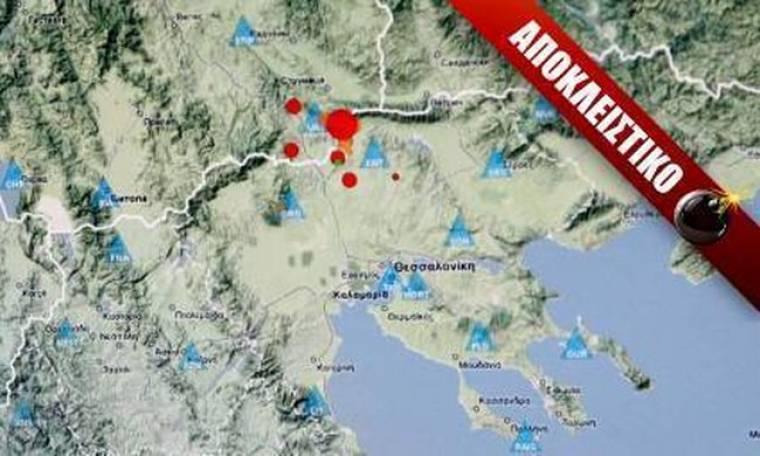 Σκοπιανοί δηλώνουν… Έλληνες και διεκδικούν περιουσίες!