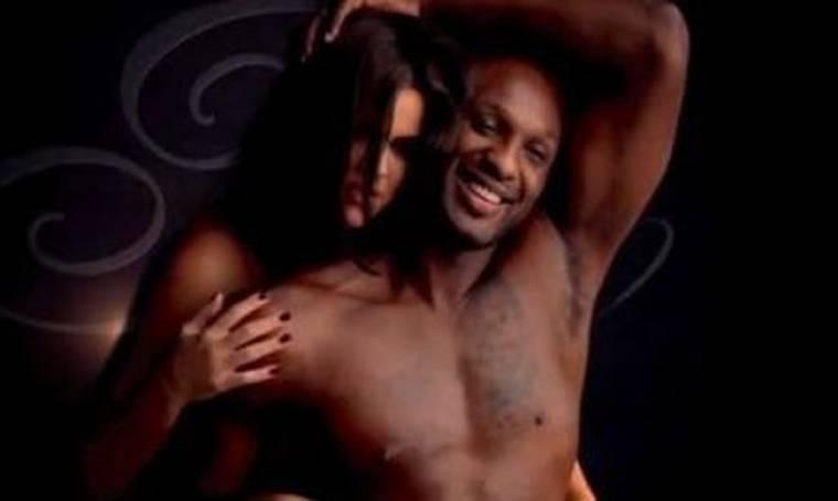 Video: Khloe Kardashian και Lamar Odom γυμνοί σε διαφήμιση